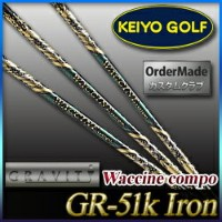 Gravity Golf Waccine compo(ワクチンコンポ) GR-51k Ironシャフト