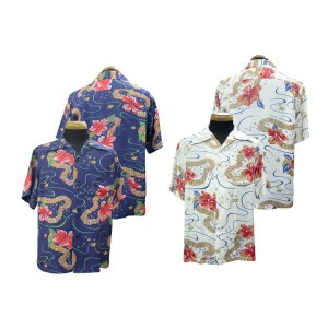 "Sun Surf(サンサーフ)Hawaiian Shirt(アロハ)ショートスリーブ""Hibiscus by the Sea""ss36423-14SS"