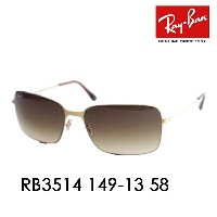 【OUTLET★SALE】レイバン サングラス RB3514 149/13 58 Ray-Ban 伊達メガネ 眼鏡