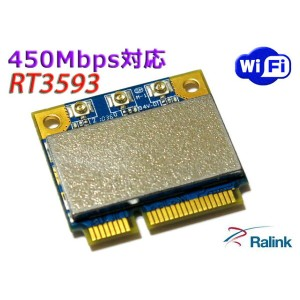 Ralink RT3593 802.11a/b/g/n 3T3R 450 Mbps 2.4/5 GHz mini PCI Express 無線LANカード