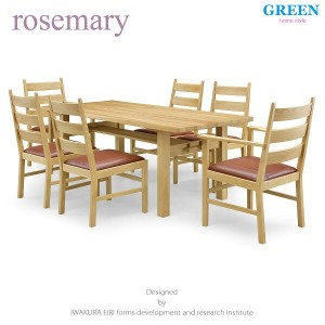 27%OFF [7点セット] GREEN home style ROSE MARY DINING TABLE 180 + ARM CHAIR B + SIDE CHAIR B (グリーン...