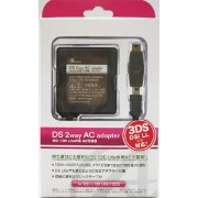 【DSiLL/DSi/DSLite】DS 2way AC Adapter 【税込】 アンサー [ANS-D0072WAYアダプタ-]【返品種別B】【RCP】