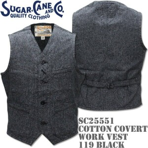 Sugar Cane(シュガーケーン)COTTON COVERT WORK VEST BLACK SC12795-119