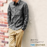 【 ONLINE限定 】【 FIVE BROTHER ( ファイブブラザー )】L/Sシャンブレーワークシャツ ( 151214 )L/S CHAMBRAY WORK SHIRTS送料無料 日本正規代...