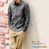 【 ONLINE限定 】【 FIVE BROTHER ( ファイブブラザー )】L/Sシャンブレーワークシャツ ( 151214 )L/S CHAMBRAY WORK SHIRTS送料無料...