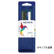 ADATA Technology AD3S1333W8G9-S DDR3 SO-DIMM (1333) 8G/512x8 取り寄せ商品[メール便対象商品]