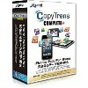WindSolutions LLC COPYTRANS COMPLETE +(対応OS:その他) 目安在庫=○