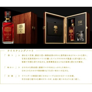 ザ・ニッカ40年43%700ml【数量限定品】【NIKKA,WHISKY】 【THE NIKKA PREMIUM BLENDED WHISKY 40YEARS OLD】【クレジット決済...