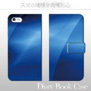 【送料無料 】 全機種対応 手帳型 iPhone7 iPhone6s スマホケース【 iPhone iPod touch Xperia GALAXY ARROWS AQUOS DIGNO DUAL...