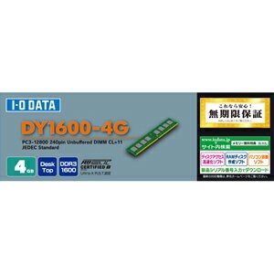 I・O・DATA PC3−12800(DDR3−1600)対応デスクトップPC用メモリー DY1600‐H4G(送料無料)