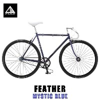 フジ FUJI 正規販売店 2015 自転車 FEATHER (SINGLE SPEED) MYSTIC BLUE
