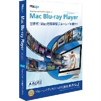 【お取り寄せ】Mac用 Blu-ray再生ソフト Macgo Mac Blu-ray Player Standard パッケージ版|Macgo-Bluray