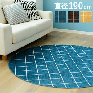 TILE 円形ラグマット 190cm (ラグマット 北欧 ラグマット 北欧 丸型 ラグマット 北欧 円形 ラグマット 北欧 190cm)