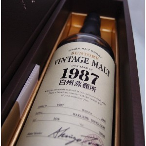 白州蒸留所ヴィンテージモルト【1987-2005】56%700ml SUNTORY SINGLE MALT WHISKY 【VINTAGE MALT 1987】