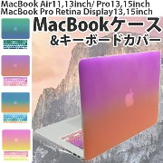 MacBook Air Pro Retina 11 13 15インチ 2013 2014 2015年発売 Air 11 13インチ (Mid2013 Early2014 2015) & Pro...