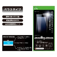 OverLay Glass for ウォークマン ZX2/ZX1/NW-F880シリーズ(0.2mm) 【ポストイン指定商品】NW-ZX2・NWZX2 保護フィルム 保護シ...