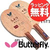 Butterfly 33904 朱世赫 チュセヒュク ST カット用シェーク 卓球ラケット バタフライ【卓球用品】男女兼用 レディ...