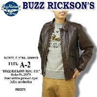 BUZZ RICKSON'S バズリクソンズ フライトジャケットType A-2『 BUZZ RICKSON MFG. CO. Hand Aniline garment dyed /After...