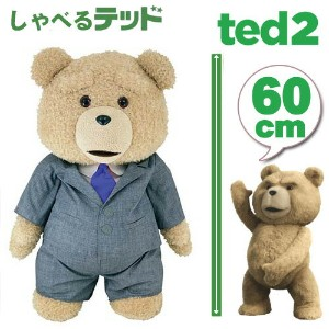 TED ぬいぐるみ TED グッズ TED2 テッド 実物大 60cm(24inch) スーツを着たTED R指定版【即納!】