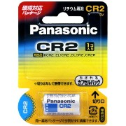 Panasonic CR2W x100個
