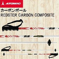 【ATOMIC】アトミック REDSTER CARBON COMPOSIT ポール/ストック/スキー/カーボン/軽量