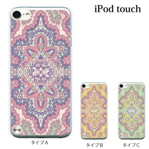 iPod touch 5 6 ケース iPodtouch ケース アイポッドタッチ6 第6世代 ペイズリー TYPE5 / for iPod touch 5 6 対応 ケース カバー かわいい...