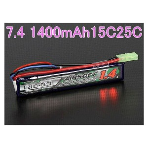 S電動ガンTurnigy nano-tech 7.4V 1400mAh 15C25Cリポ です。