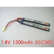 N電動ガンTurnigy nano-tech 7.4V 1300mAh 25C50Cリポ です。
