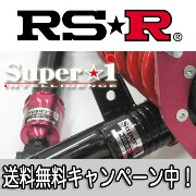 RS★R(RSR) 車高調 Super☆i ハリアー(GSU30W) FF 3500 NA / スーパーアイ RS☆R RS-R ソフトレート