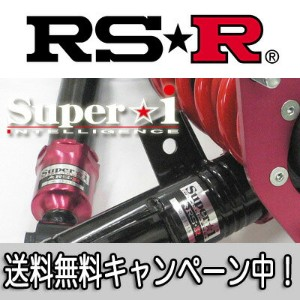 RS★R(RSR) 車高調 Super☆i ハリアー(ACU30W) FF 2400 NA / スーパーアイ RS☆R RS-R ソフトレート