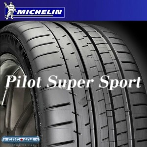 325/25ZR20 325/25-20 MICHELIN Pilot Super Sport MS85