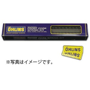 【OHLINS】【オーリンズ】【サスペンション】【バイク用】フロントフォークスプリング CBR954RR 02-03【送料無料!】