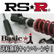 RS★R(RSR) 車高調 Basic☆i ハリアー(ACU30W) FF 2400 NA / ベーシックアイ RS☆R RS-R ソフトレート
