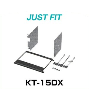 JUST FIT ジャストフィット KT-15DX 取付キット