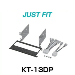 JUST FIT ジャストフィット KT-13DP 取付キット