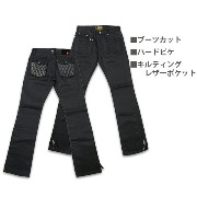 "【SKULL FLIGHT スカルフライト】ボトム/SS PANTS type2 HARD PIQUE ""QUILTING LEATEHR POCKET"" (ブーツカット) ★送料・代引き手数料無料..."