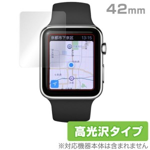 Apple Watch 用 保護 フィルム OverLay Brilliant for Apple Watch Series 2 / Series 1 / 第1世代 42mm(2枚組) 【送料無料】...