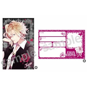 『DIABOLIK LOVERS MORE,BLOOD』名刺セット [コウ][amie]《取り寄せ※暫定》