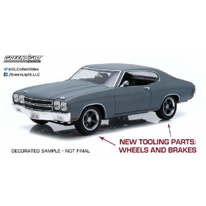 1/18 Fast and Furious (2009) - 1970 Chevy Chevelle SS - Primer Grey[グリーンライト]《取り寄せ※暫定》