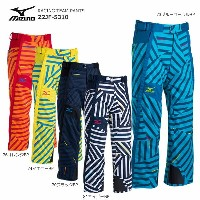 MIZUNO〔ミズノ スキーウェア PT〕<2016>〜RACING TEAM PANTS〜Z2JF-5310〔z〕