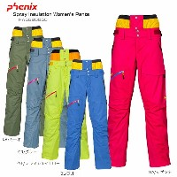PHENIX〔フェニックス レディーススキーウェア〕 2016 Spray Insulation Women's Pants PA582OB50〔SA〕【MUJI】