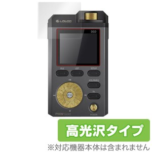 Lotoo PAW Gold 用 保護 フィルム OverLay Brilliant for Lotoo PAW Gold(2枚組) 【ポストイン指定商品】 液晶 保護 フィルム シート シール...