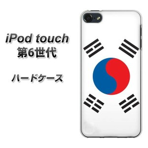 iPod touch 6 第6世代 ハードケース / カバー【667 韓国 素材クリア】 UV印刷 ★高解像度版(iPod touch6/IPODTOUCH6/スマホケース)