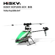 HiSKY HCP100S 本体 BNF 6CH 2.4GHZ 3D (バッテリー 付き) (hisky-hcp100s-bnf) HiSKY新機種 ホバリング済|ORI RC ラジコン...