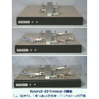 Roteiro空港模型【建屋付4機用ターミナル】(1/500スケール) DeltaGroove R3-02S(Terminal)