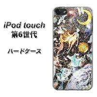 iPod touch 6 第6世代 ハードケース / カバー【1266 砂絵 夜 素材クリア】 UV印刷 ★高解像度版(iPod touch6/IPODTOUCH6/スマホケース)