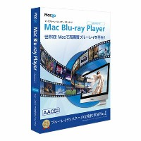 《在庫あり》Macgo Mac Blu-ray Player Standard パッケージ版(Mac用ブルーレイ再生ソフト) [Mac Blu-ray Player Standard]