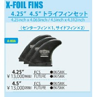 PROTECK FIN X-FOIL トライフィンセット BK/SMKプロテック フィン サーフコ ハワイ【フィン スケッグ サーフィン サーフボード】【送料無料】