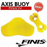 FINIS(フィニス) アクシスブイ プルブイ 水泳・競泳のトレーニング道具 Axis Buoy イエロー