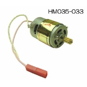 6ch#35(HM035-033)Motor assembly 標準モーター